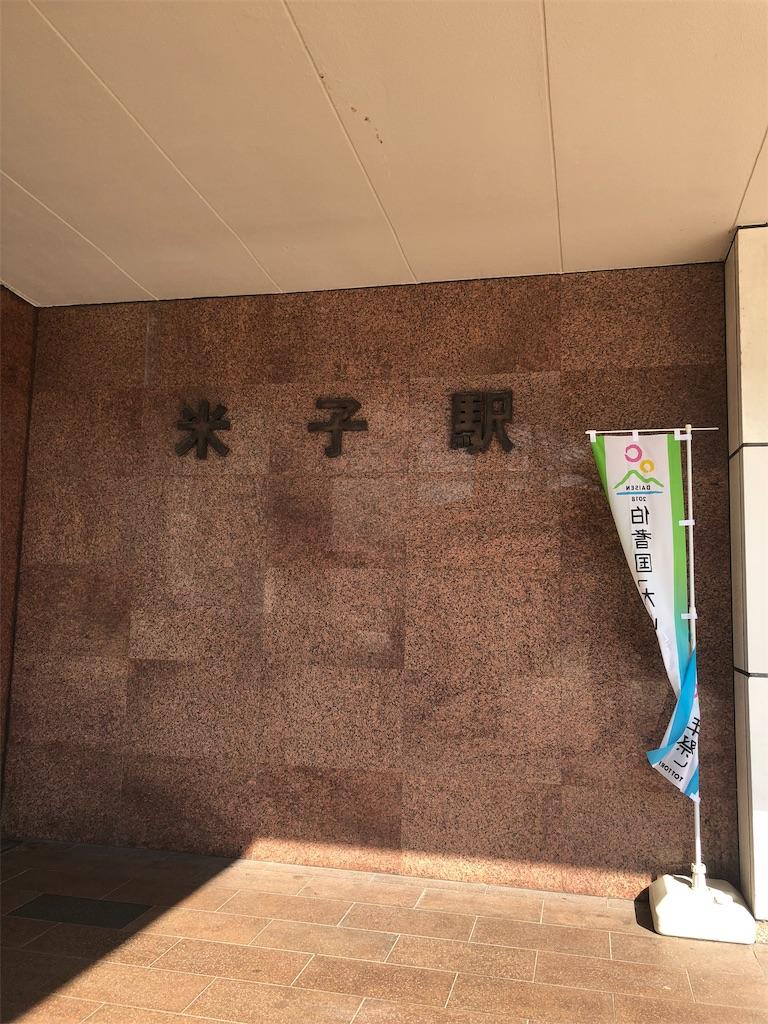 f:id:makoto1002:20181113215258j:image