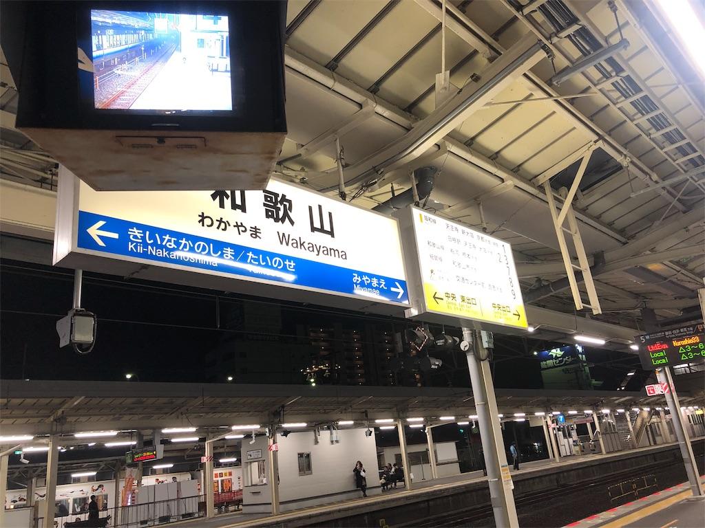 f:id:makoto1002:20181116225722j:image