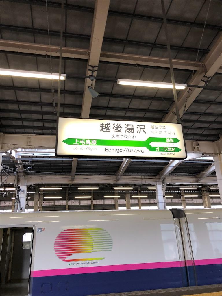 f:id:makoto1002:20181116234201j:image