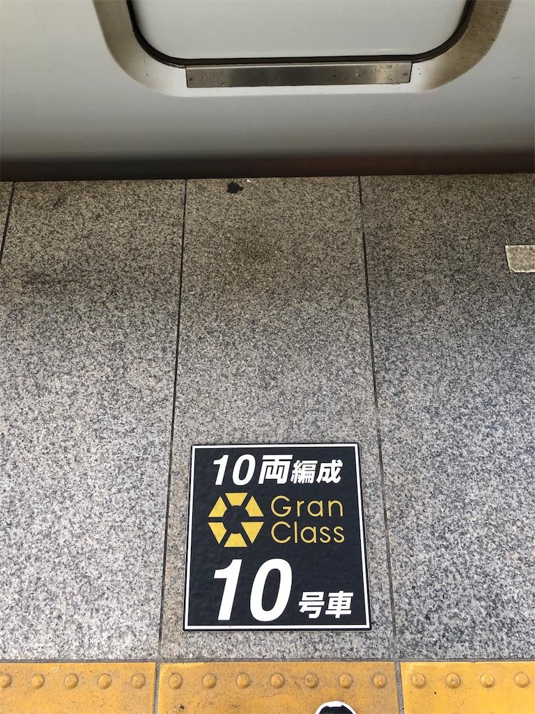 f:id:makoto1002:20181118110244j:image