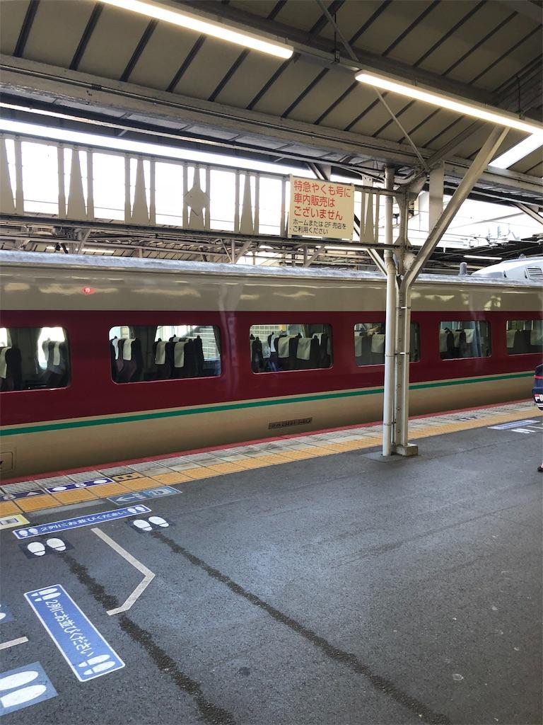 f:id:makoto1002:20181118143402j:image