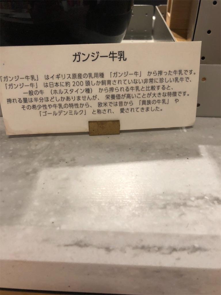 f:id:makoto1002:20181119230119j:image