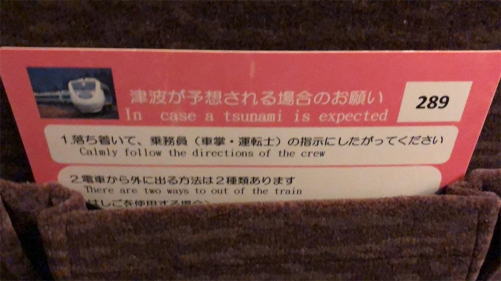 f:id:makoto1002:20181121201810j:image