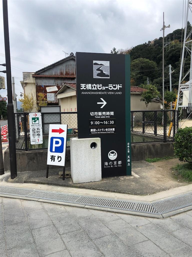 f:id:makoto1002:20181128125936j:image