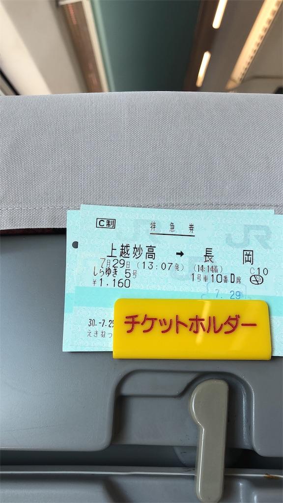 f:id:makoto1002:20181201020826j:image
