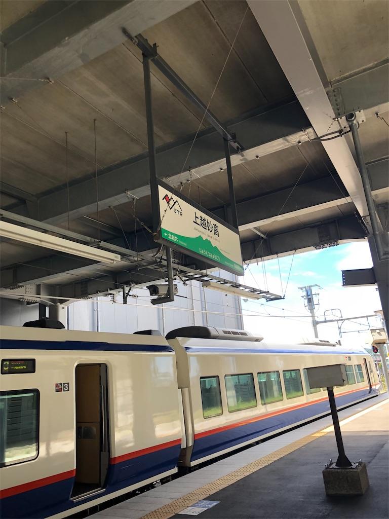 f:id:makoto1002:20181201020829j:image