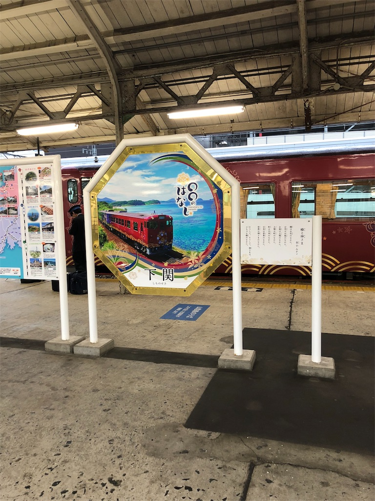 f:id:makoto1002:20181201025000j:image