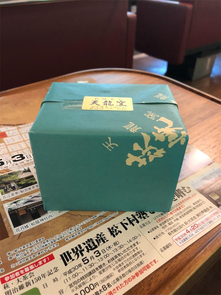 f:id:makoto1002:20181201030112j:image