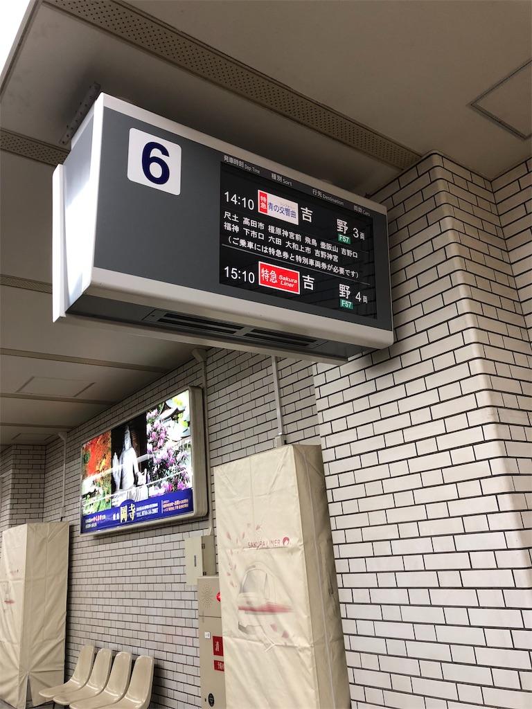 f:id:makoto1002:20181202201142j:image