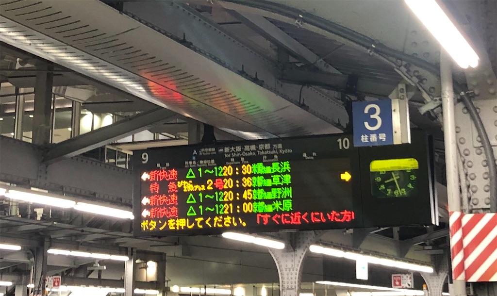 f:id:makoto1002:20181203203453j:image