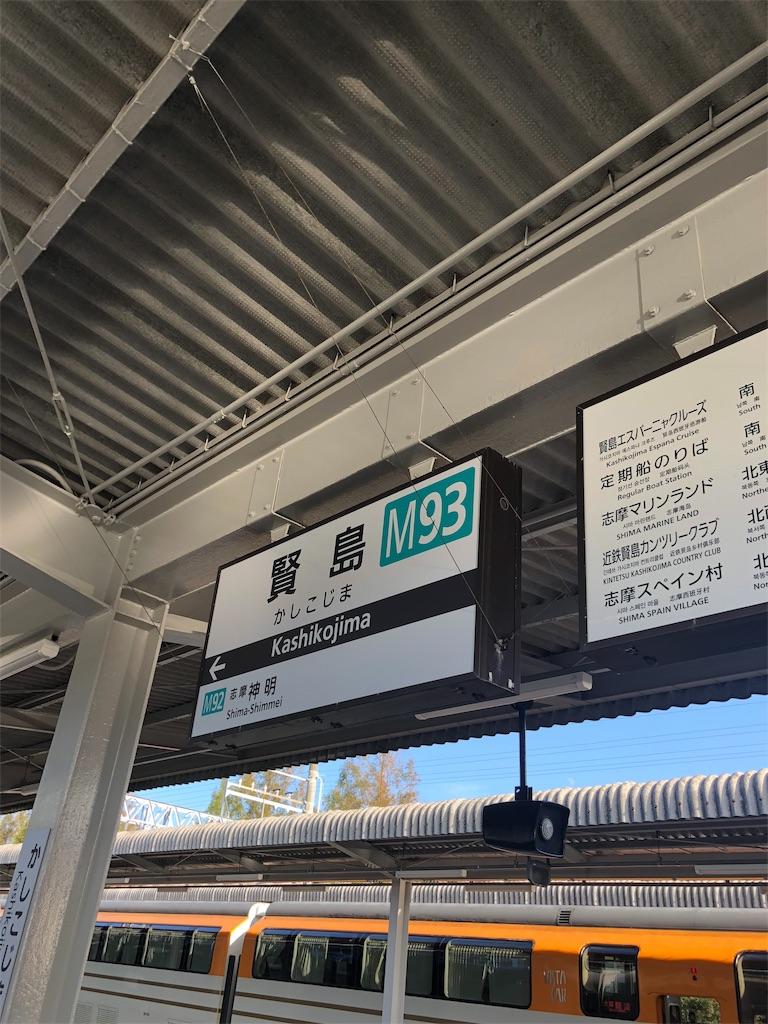 f:id:makoto1002:20181203215130j:image