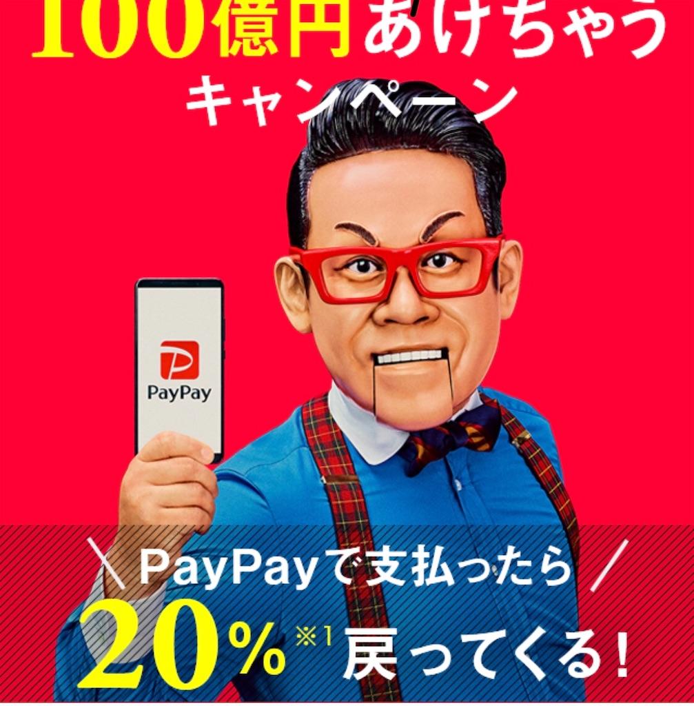 f:id:makoto1002:20181204145011j:image