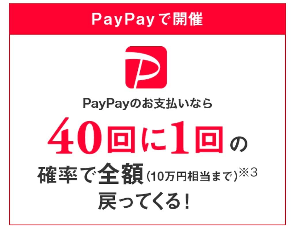 f:id:makoto1002:20181204145133j:image