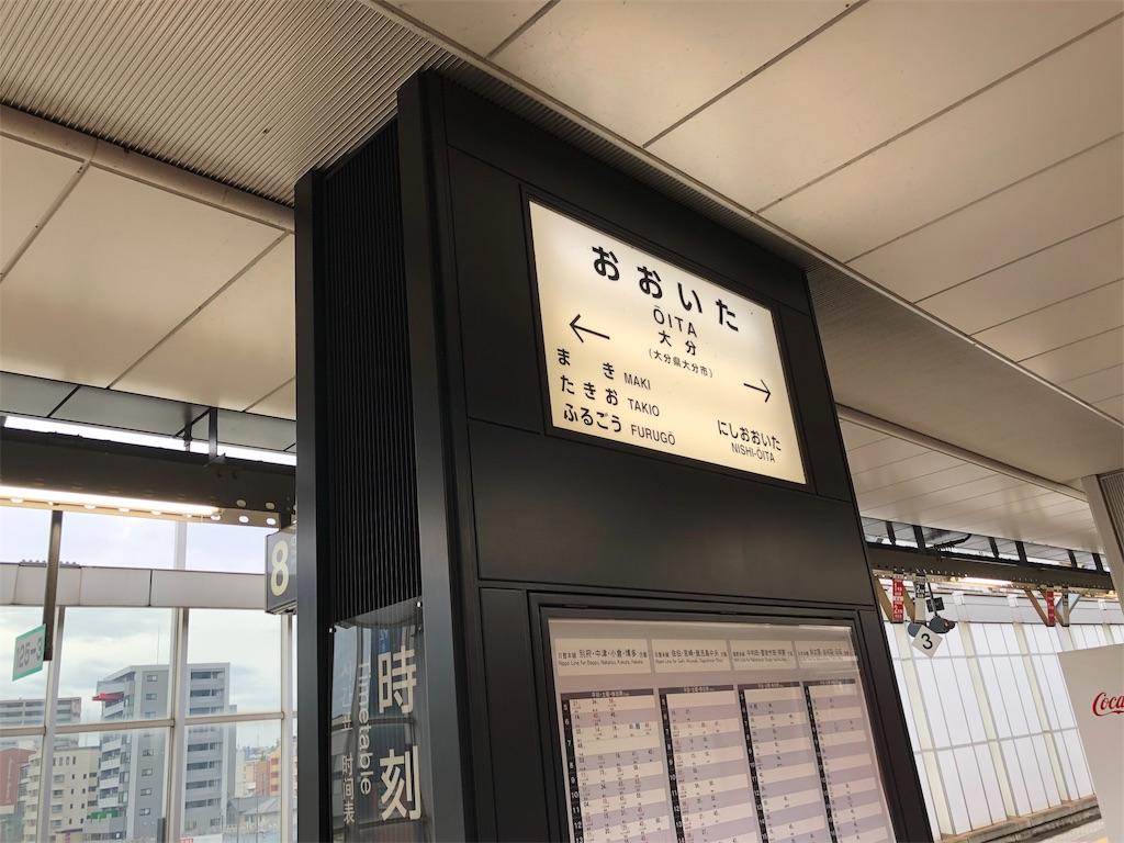 f:id:makoto1002:20181206154248j:image