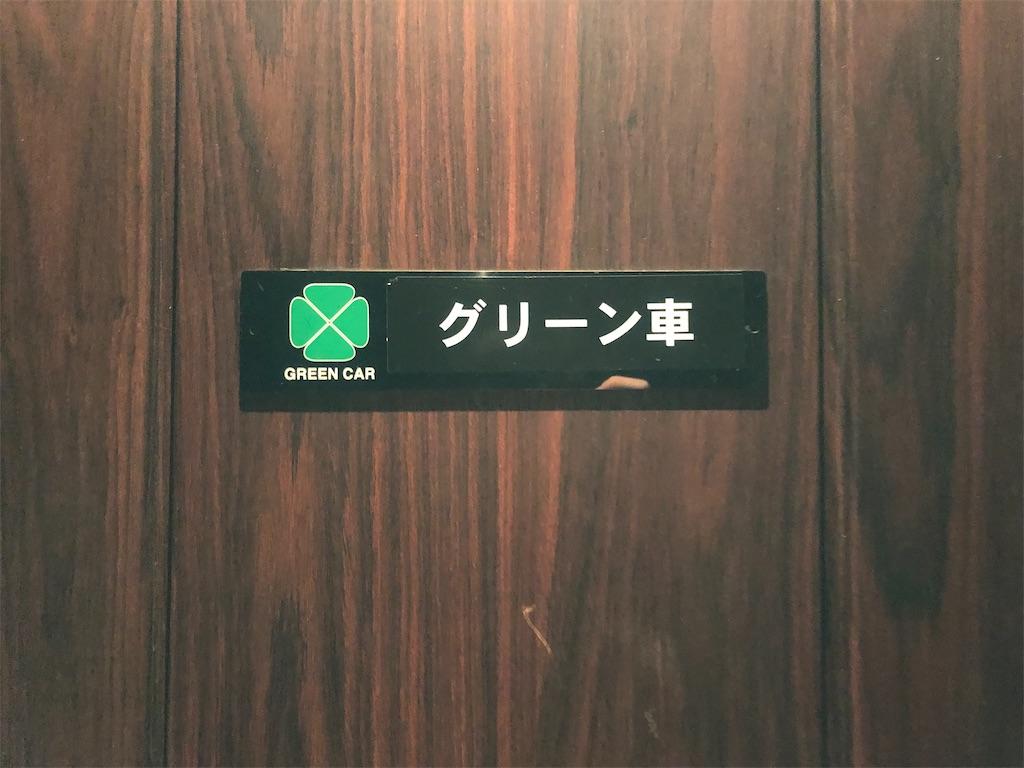 f:id:makoto1002:20181208154229j:image