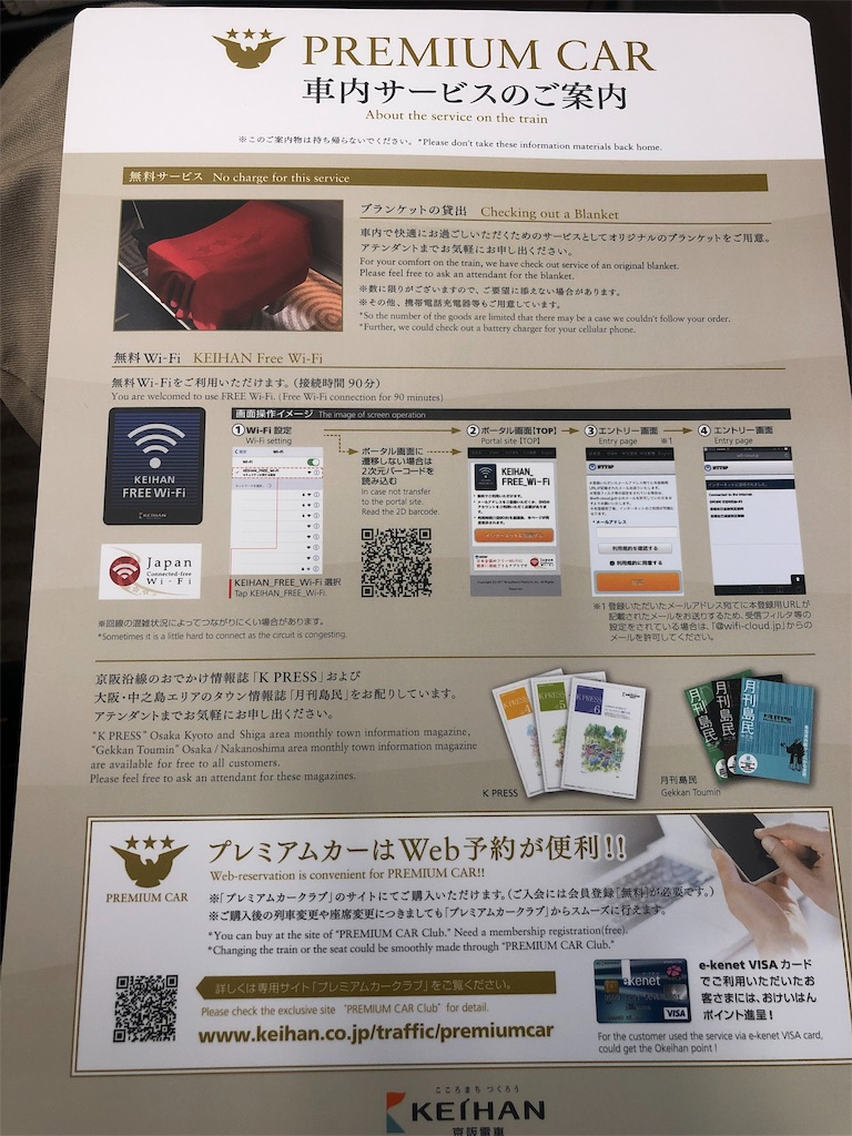 f:id:makoto1002:20181213230112j:image