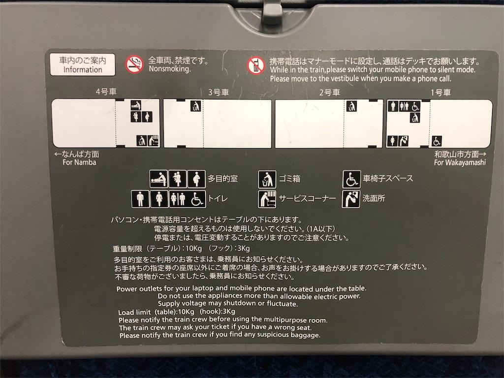f:id:makoto1002:20181216062231j:image
