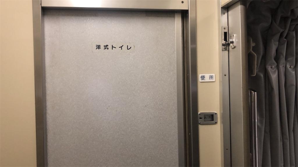 f:id:makoto1002:20181223103846j:image