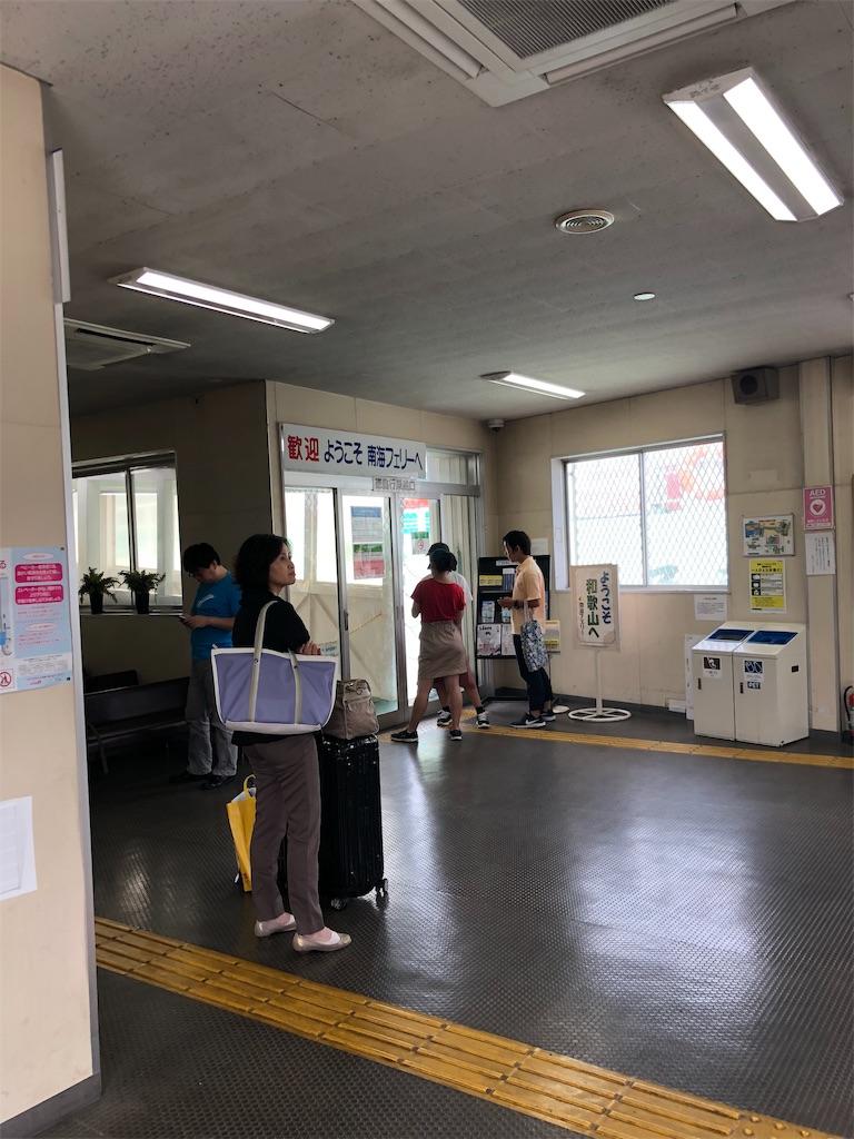f:id:makoto1002:20181225074458j:image