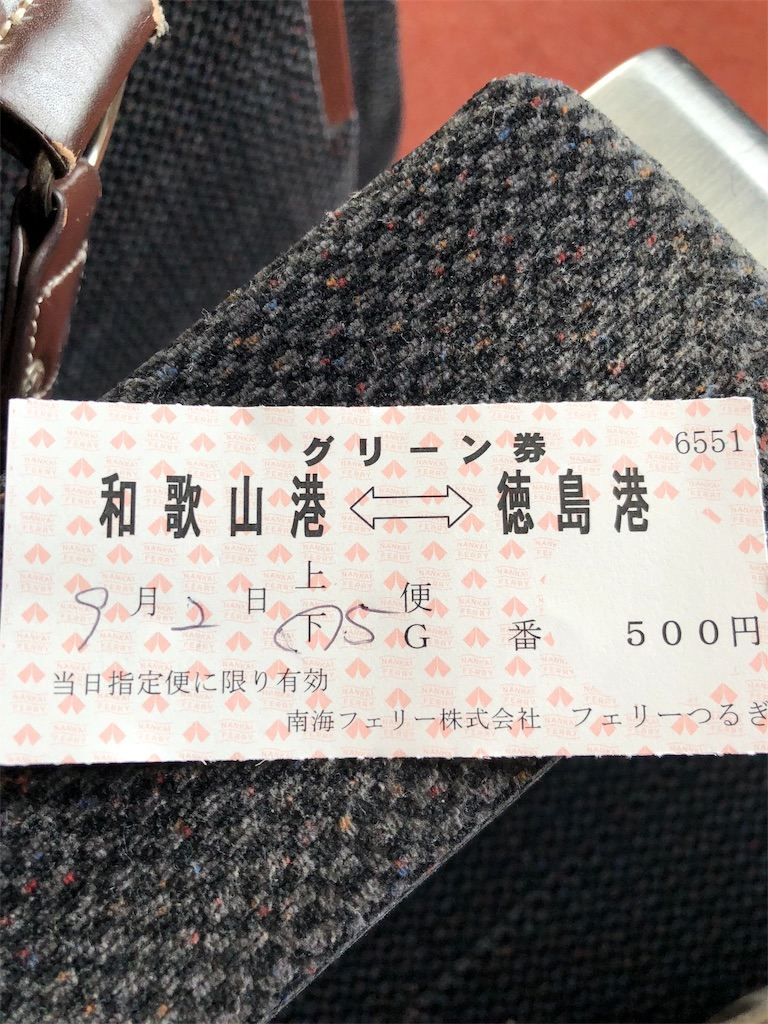 f:id:makoto1002:20181225074959j:image