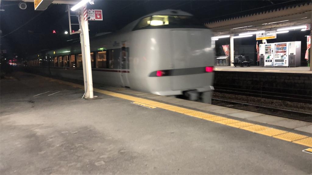 f:id:makoto1002:20190125003308j:image