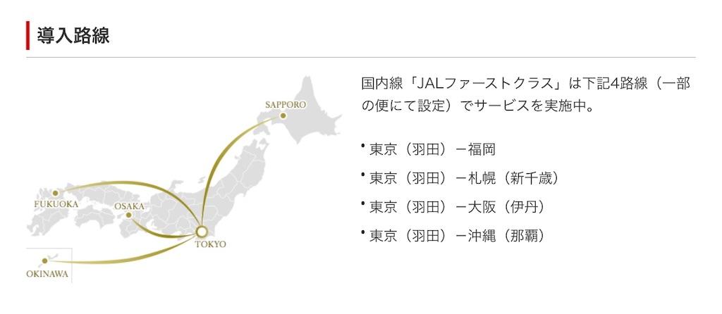 f:id:makoto1002:20190201101824j:image
