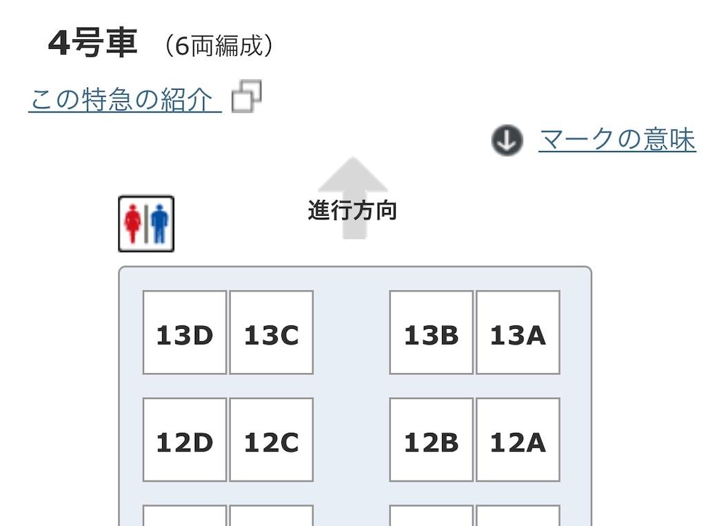 f:id:makoto1002:20190207053640j:image