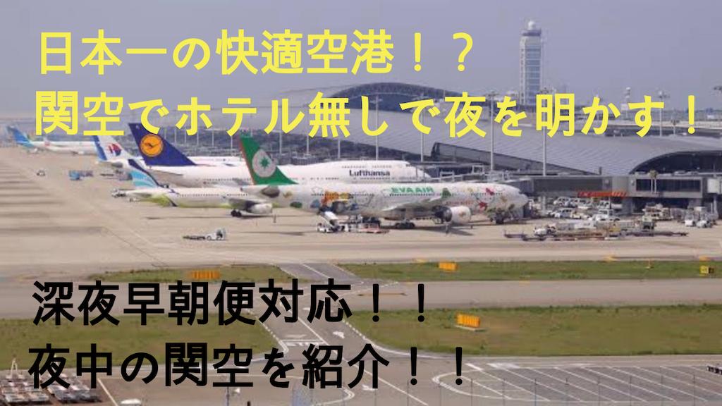 f:id:makoto1002:20190216221349p:image