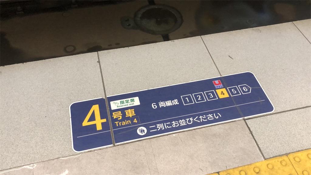 f:id:makoto1002:20190221172322j:image