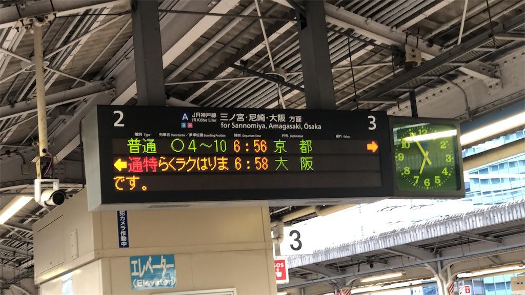 f:id:makoto1002:20190325101543j:image