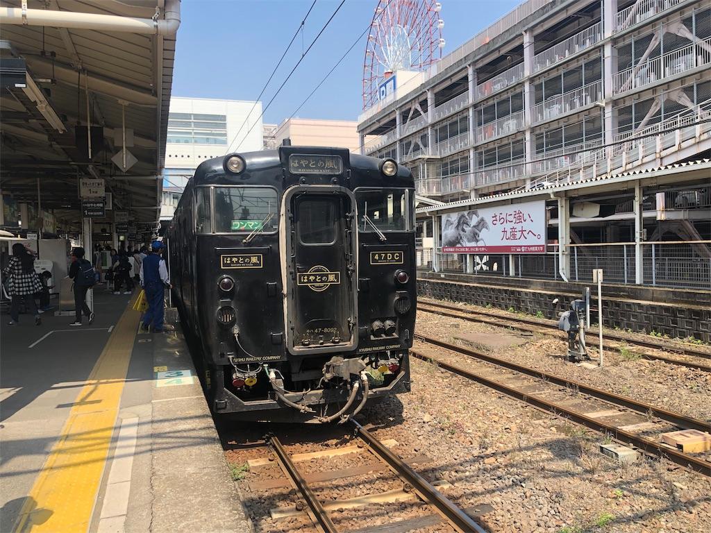 f:id:makoto1002:20190327133829j:image