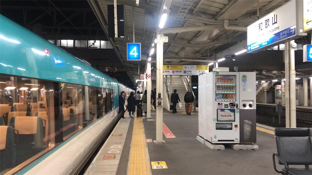f:id:makoto1002:20190331225713j:image