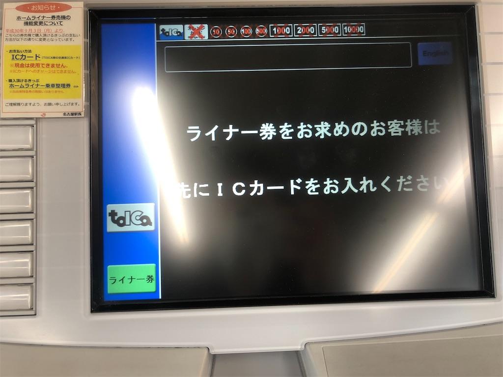 f:id:makoto1002:20190404174912j:image