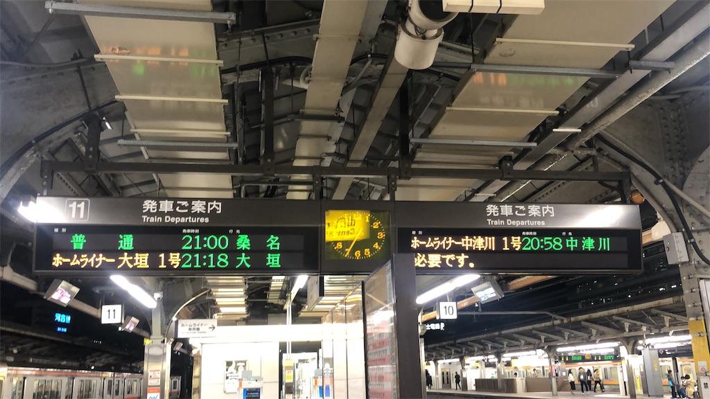 f:id:makoto1002:20190404210313j:image