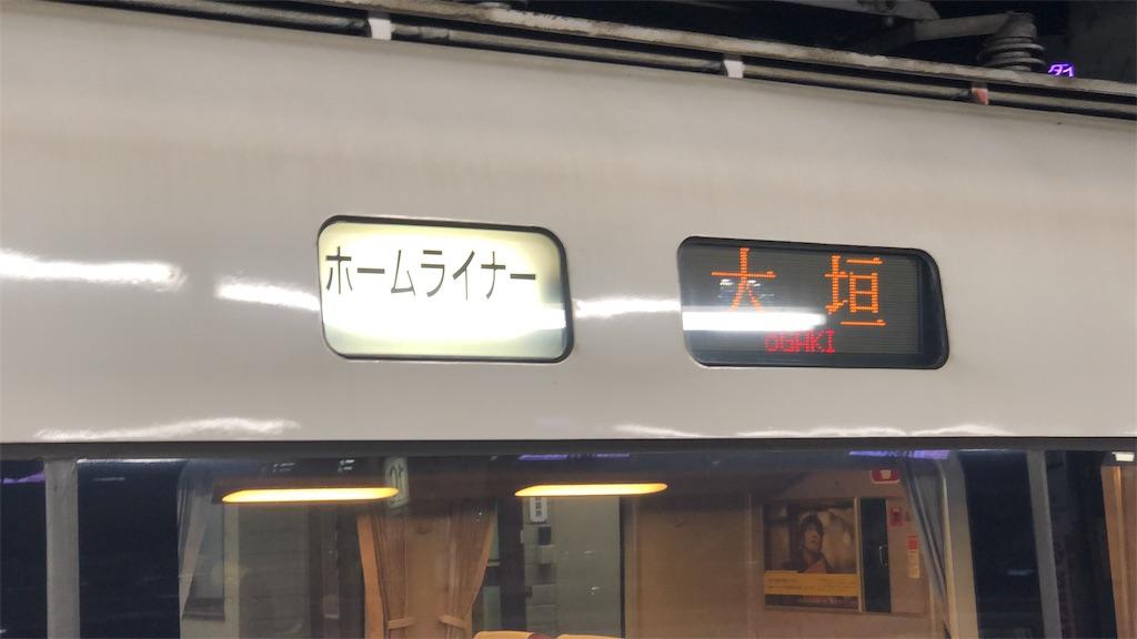 f:id:makoto1002:20190404214851j:image