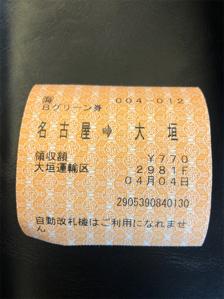 f:id:makoto1002:20190404214953j:image