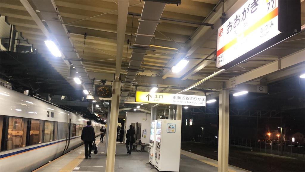 f:id:makoto1002:20190404215548j:image