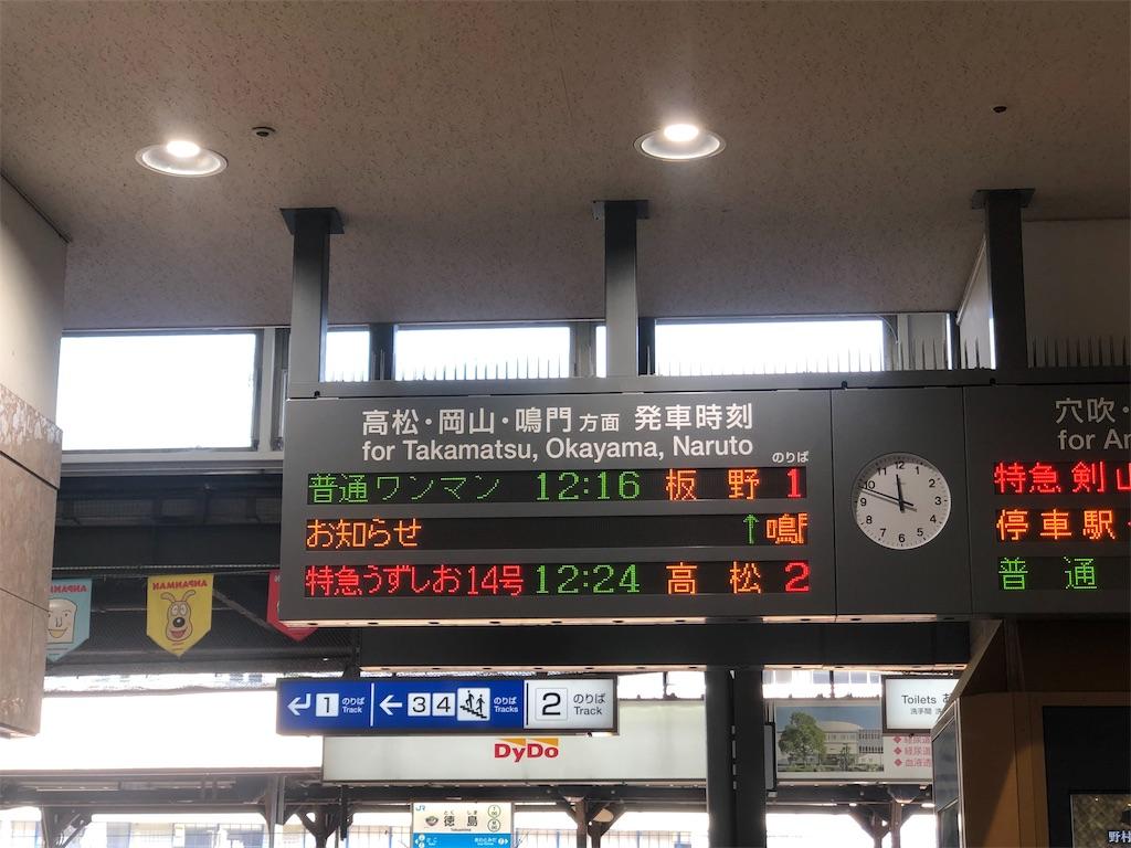 f:id:makoto1002:20190406114901j:image