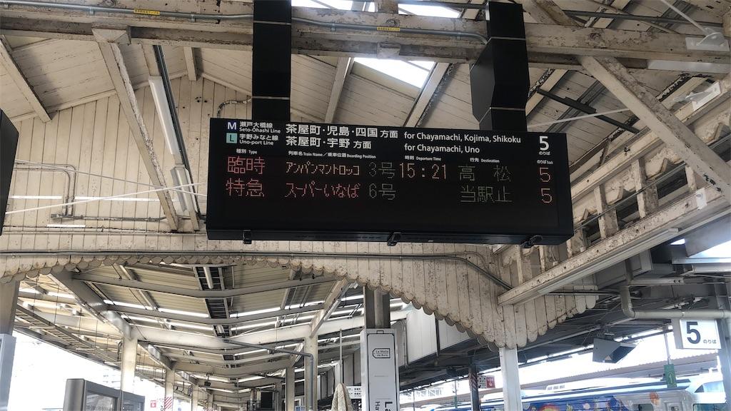 f:id:makoto1002:20190406152801j:image