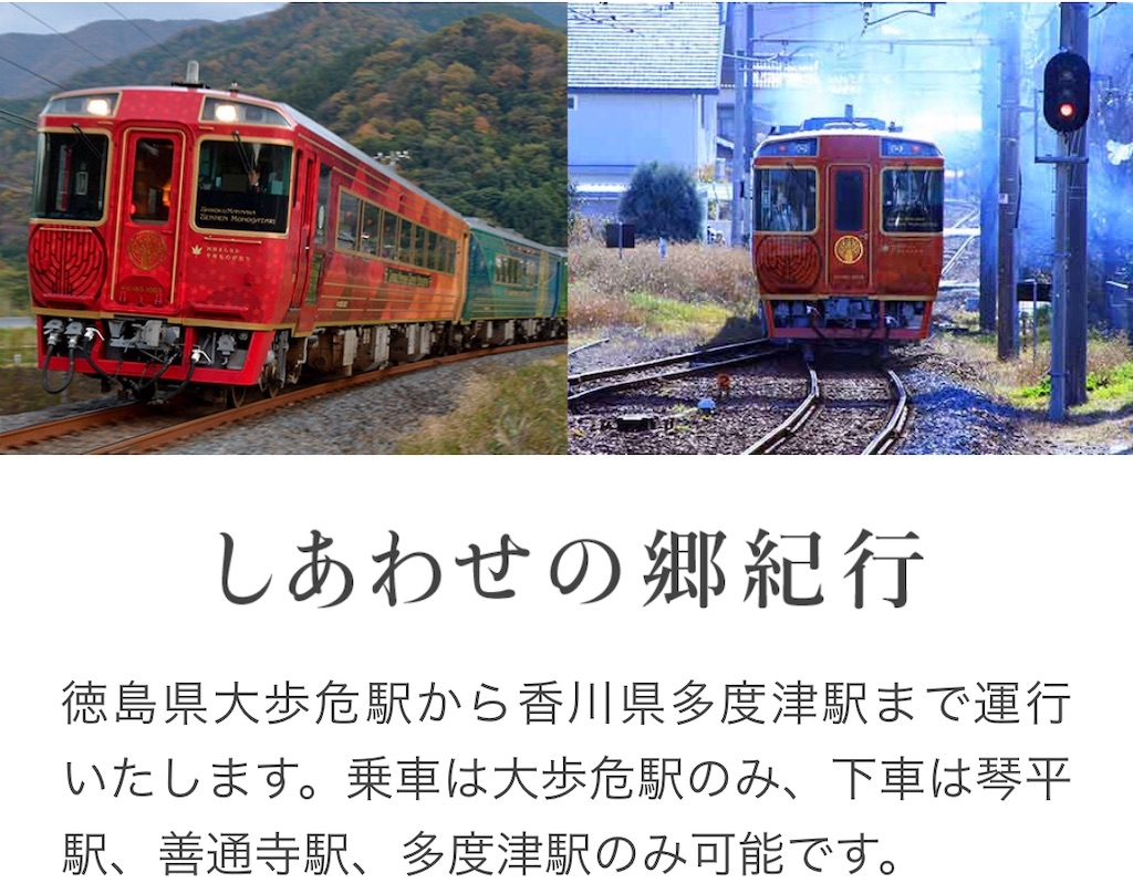 f:id:makoto1002:20190410040654j:image