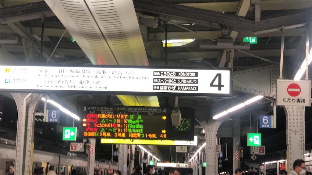 f:id:makoto1002:20190412202424j:image