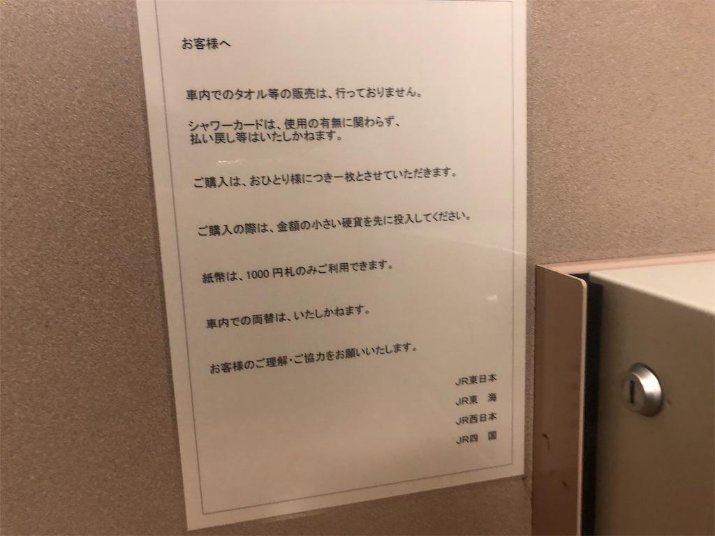 f:id:makoto1002:20190413065418j:image