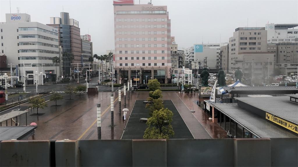 f:id:makoto1002:20190414092907j:image