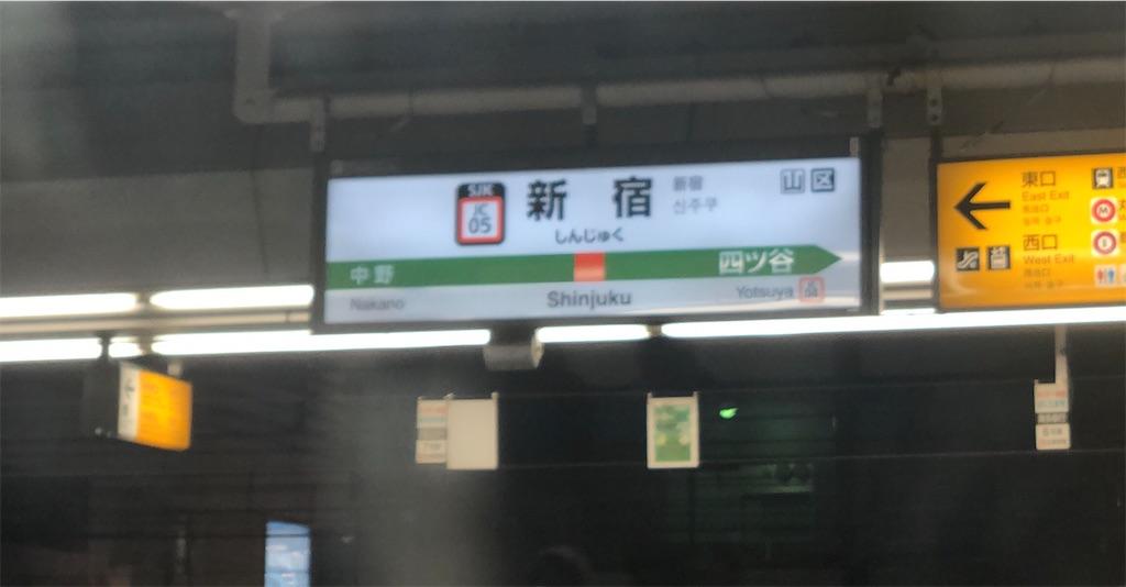 f:id:makoto1002:20190419222846j:image
