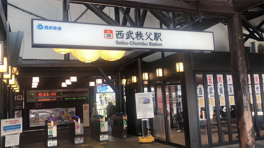 f:id:makoto1002:20190420124935j:image