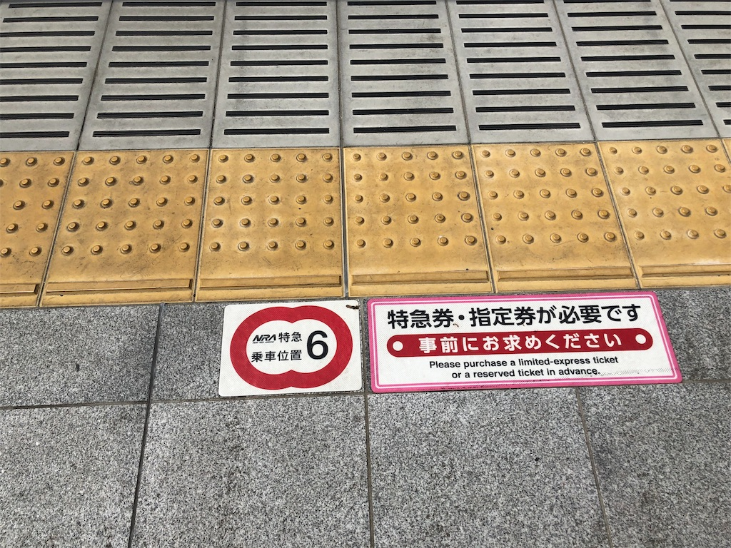 f:id:makoto1002:20190420124946j:image
