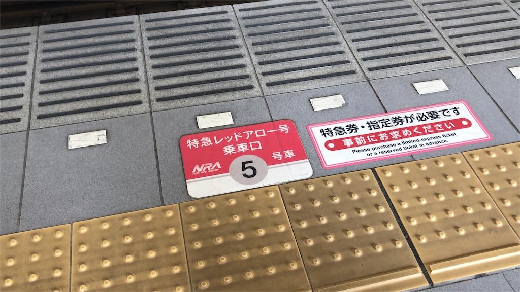 f:id:makoto1002:20190420154313j:image