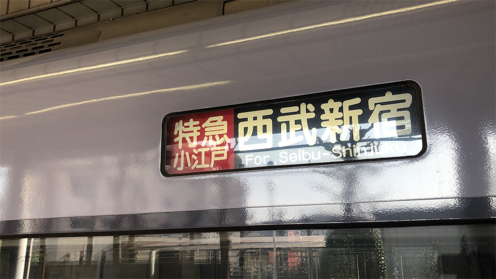 f:id:makoto1002:20190420155747j:image