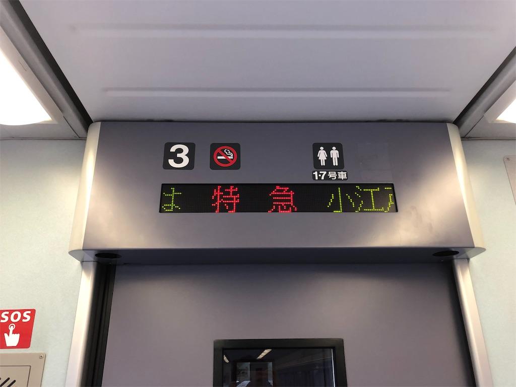 f:id:makoto1002:20190420155806j:image