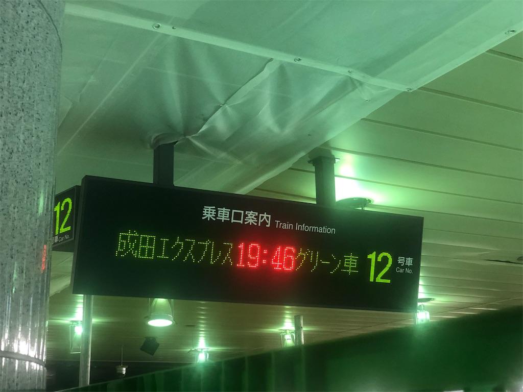 f:id:makoto1002:20190420192840j:image